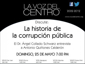 La historia de la corrupción pública